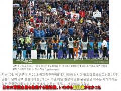 韓国メディア W杯日本vsコロンビア戦で必死に旭日旗を探してた