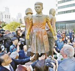 大阪市「慰安婦像維持なら姉妹提携解消」…‼
