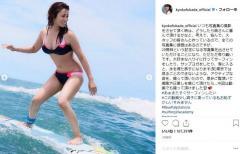 「深田恭子」水着でサーフィンを楽しむ…‼