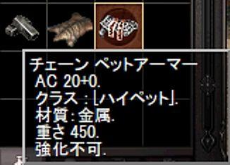 LinC0093