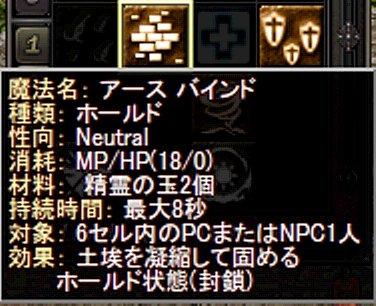 LinC0158