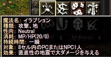 LinC0159