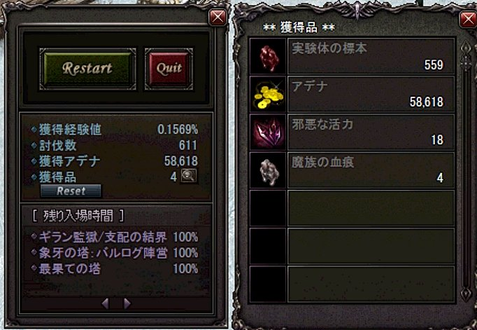 LinC0180