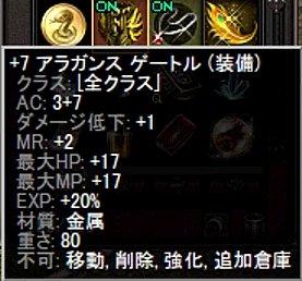 LinC0152