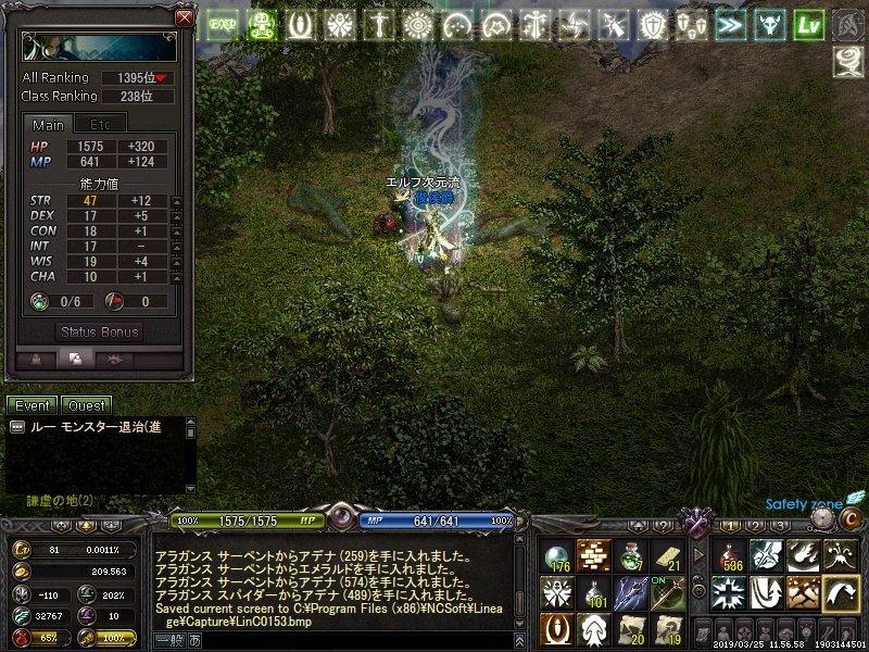 LinC0154