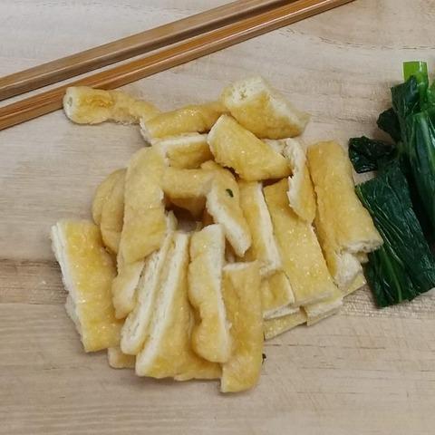 小松菜とうす揚げのお浸し (2)
