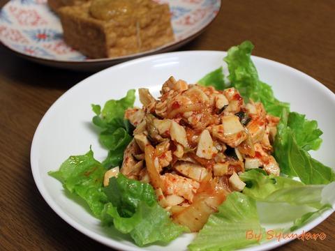 サラダチキンキムチ和え (1)