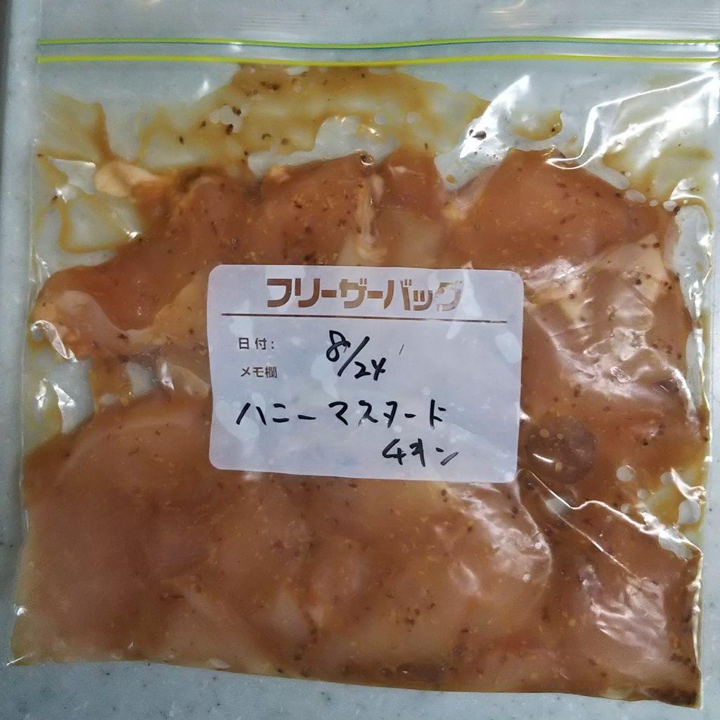 冷凍 保存 鶏 胸 肉