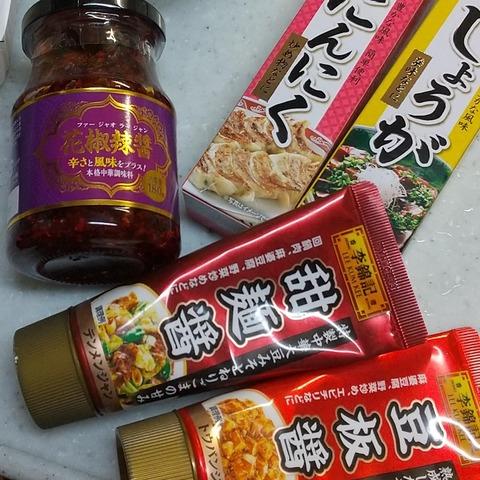 本格四川風麻婆豆腐 (2)