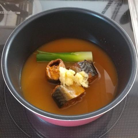 さば缶簡単魚介濃厚つけ麺 (4)