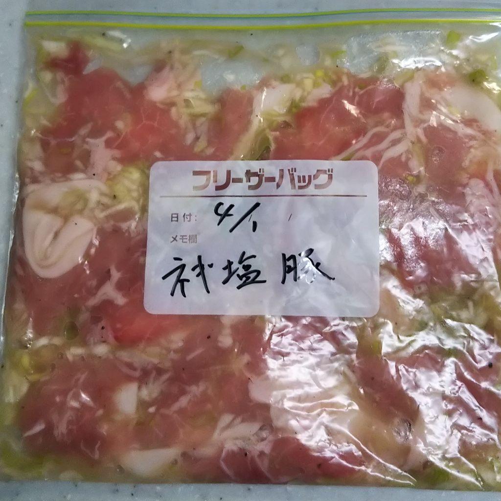 豚 こま 下味 冷凍 初めてさんでも大丈夫 時短&節約に繋がる『下味冷凍』のコツとおすすめレシピ17選