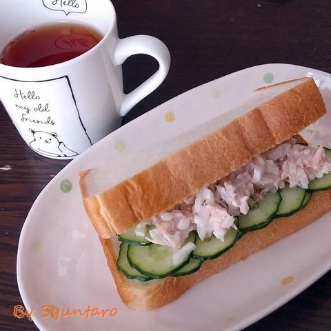 鮭玉サンド