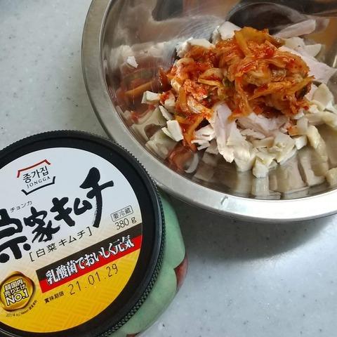 サラダチキンキムチ和え (4)