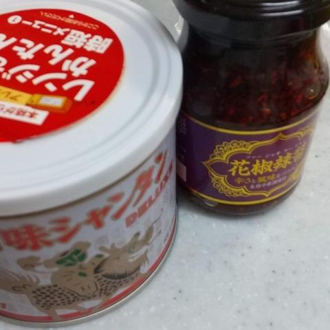 本格四川風麻婆豆腐 (8)