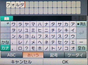 2014-06-01-04-55-06