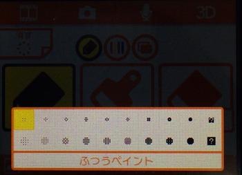 2014-06-01-04-49-26