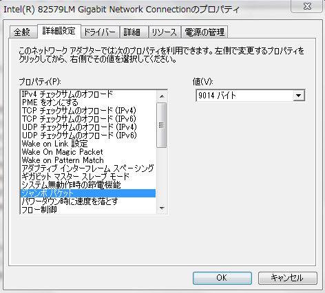 bandicam 2012-07-01 22-32-56-852