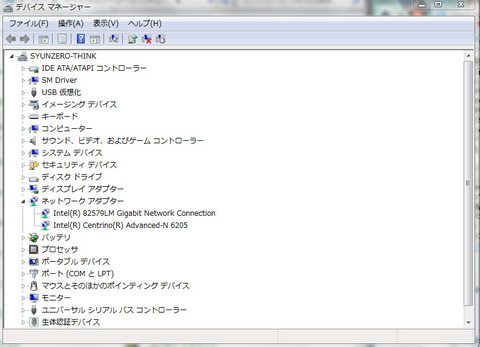 bandicam 2012-07-01 22-32-38-668