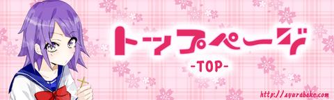 top03