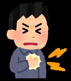 sick_itai_mune_man