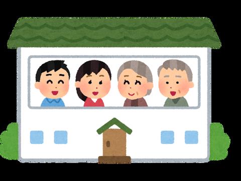 building_nisetai_jutaku_kanzendoukyo