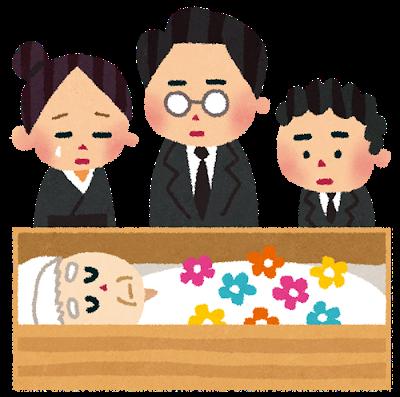 osoushiki_taimen (1)
