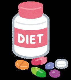 suppliment_pill_diet