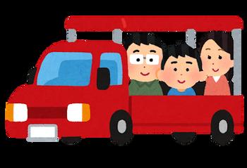 taxi_thai_songthaew_sonteu