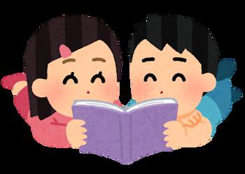 book_smile_girl_boy