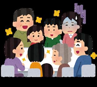family_shinseki_dukiai_nigate_woman