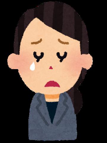 businesswoman1_cry