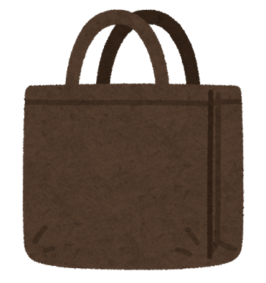 shopping_ecobag_empty