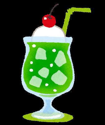 drink_melonsoda