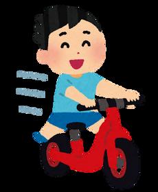 jiko_pedal_nashi (1)