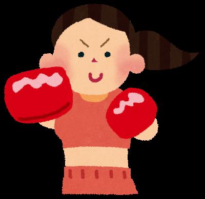 boxing_woman