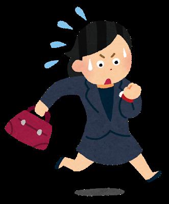 chikoku_business_woman