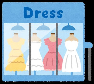 tatemono_dress_shop