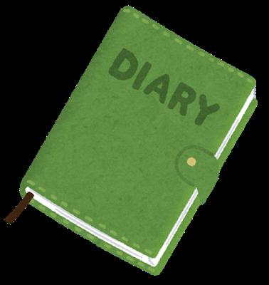 book_nikkichou_diary