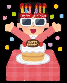 birthday_party_woman_sunglass