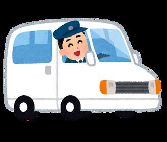 car_van_sougeisya_drive