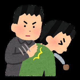 medical_ibutsujokyo_haibukouda