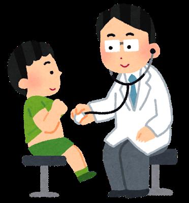 medical_naika