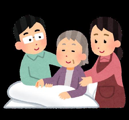 kaigo_family