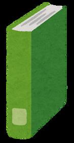 book1_green