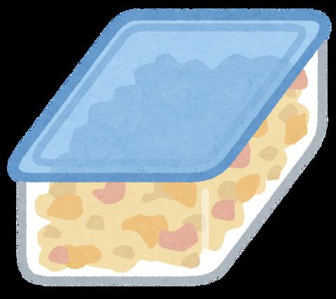 tupperware_food