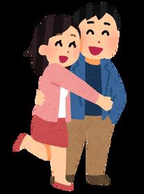 couple_nakaii_hug