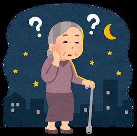 oldman_haikai_shinya_woman