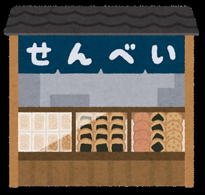 building_senbeiya