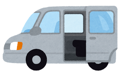 car_slide_door