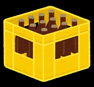 drink_beer_case_bin